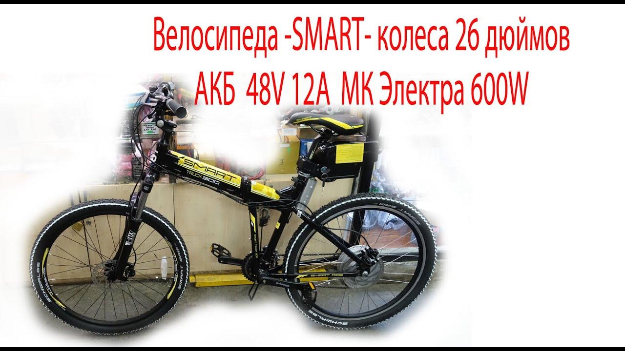 Горные велосипеды с 26 дюймовыми колесам. Широкий выбор женских и мужских моделей велосипедов. Магазины velozona предоставляют возможность купить велосипед в кредит или рассрочку.