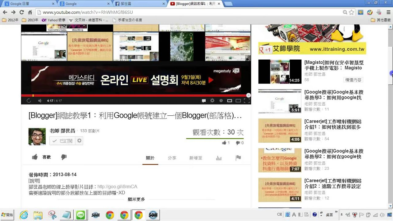 youtube 時間 指定 url