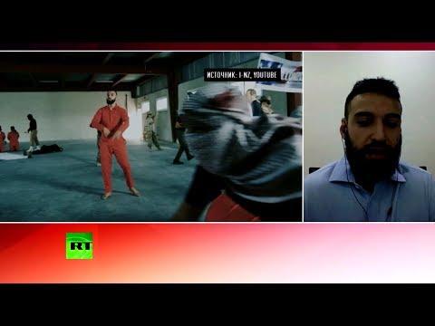Иракский рэпер спародировал клип This Is America