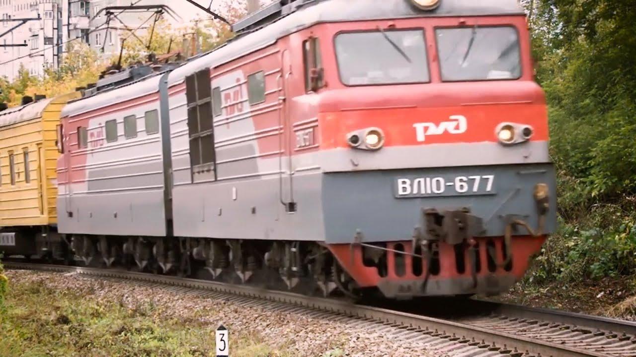 Железная дорога не терпит беспечности