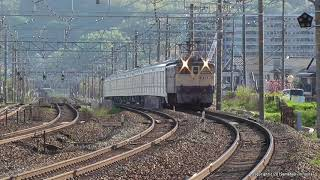 JR貨物 EF65 2139号機が牽引する東京メトロ13000系甲種輸送を山崎サントリーカーブで撮影(H31.4.20)
