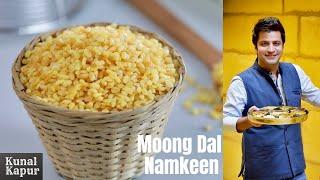 Moong Dal Namkeen   Kunal Kapur Recipes   Diwali Recipe