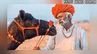 Chal Mele Nu Chaliye | Punjabi Song Status | New Rajasthani WhatsApp Status 2021 | Marawadi Status