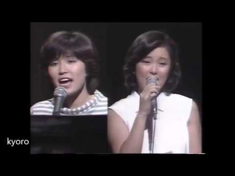 石川優子ー目をそらさないで(with 田島裕子)1980