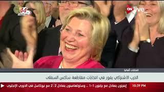 انتخابات ألمانيا .. الحزب الاشتراكي يفوز في انتخابات مقاطعة ساكس السفلى