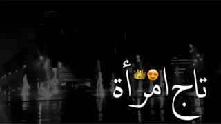 رساله الى الام//مقطع قصير حالات واتس اب امي يا كل الوجود