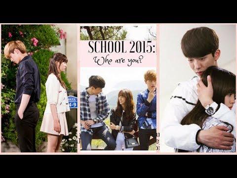 Школа 2015:кто ты?