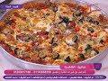 طريقة عمل البيتزا طريقة عمل البيتزا من الالف للياء و باكتر من حشوة (باللحمة المفرومة - بالتونة - الفواكه والشيكولاتة) فيديو من يوتيوب