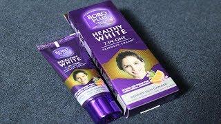 Boro Plus Fairness Cream Review | गोरे होने की नयी क्रीम, फायदे और नुकसान  in Hindi