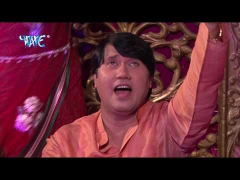 फेरी दा नजरिया ऐ माई | Chunari Me Sunari | Vijay Lal Yadav | Bhojpuri Devi Geet 2016