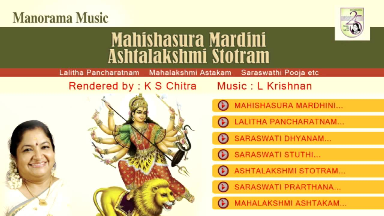 Divine Brahmanda