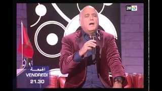 BA Rachid Show #Abderrahim Essouiri vendredi 27