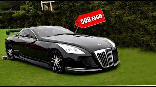 10 САМЫХ РЕДКИХ МАШИН ЛИШЬ В 1 ЭКЗЕМПЛЯРЕ  |  Lamborghini Egoista