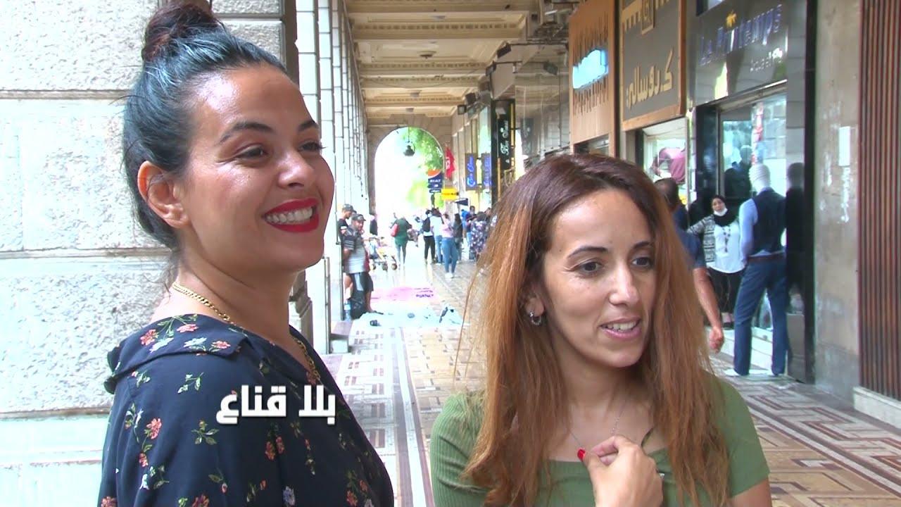 Download bila kinaa | !! صاحبة حمام تونسي بالنمسا وتبحث عن طياب في حمام الرجال يكون ولد بلاد حتى لو كان حارق