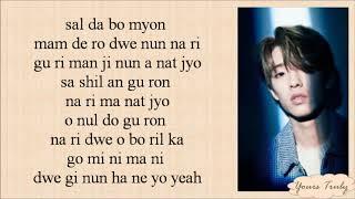 DAY6 - I Like You (Easy Lyrics)