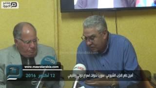 مصر العربية | أمين عام الحزب الشيوعي: سوريا تحولت لصراع دولي وإقليمي