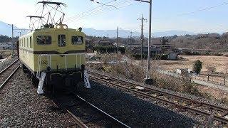 【2019】1月の貨物列車その2【中央・高崎・京葉・総武線・秩父鉄道】