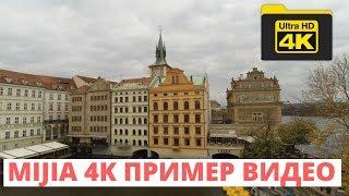 ПРИКЛАД ВІДЕО З MIJIA 4K В 4K