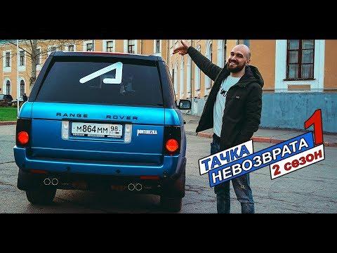 Я купил Понторезку. Реакция людей в Москве