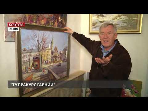 Zaxid.Net: Художник Віктор Стогнут показує на виставці ранньов...