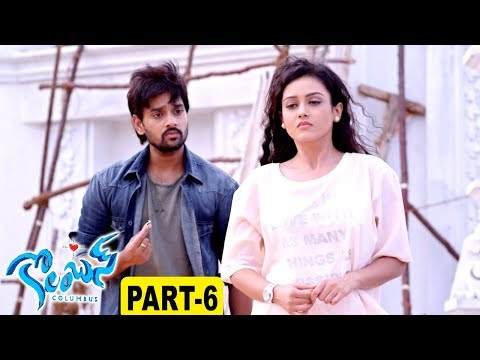 Columbus Latest Telugu Movie Part 6 - Sumanth Ashwin,Seerat Kapoor, Misthi