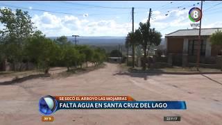 Falta agua en Santa Cruz del Lago