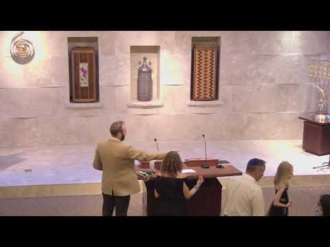 Shabbat Evening Services October 19, 2018