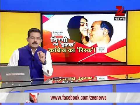 Digvijay Singh embarrasses