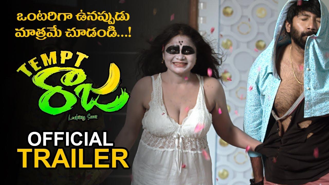 Download Tempt Raja Movie OFFICIAL TRAILER    Ramki   Divya Rao   Asma   Filmyfocus.com