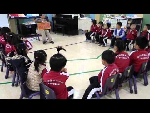 Jining Confucius International School Kindergarten