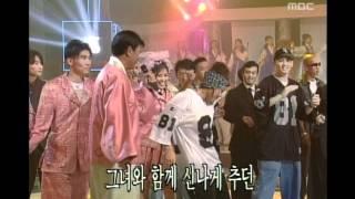 Video Sul Woon-do - Love twist, 설운도 - 사랑의 트위스트, MBC Top Music 19970913 download MP3, 3GP, MP4, WEBM, AVI, FLV Juli 2018