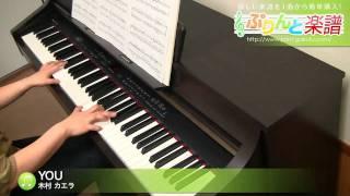使用した楽譜はコチラ http://www.print-gakufu.com/score/detail/49774...