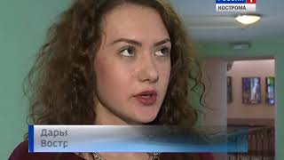 В электричке Ярославль -- Кострома избили студента, НТМ