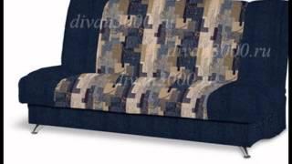 Выкатной диван-кровать: компактный элемент интерьера (фото, видео, цены)