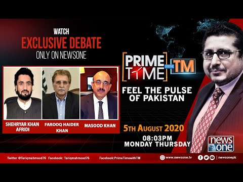 Prime Time with TM - Wednesday 5th August 2020