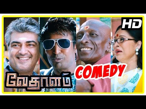 Vedalam | Vedhalam Comedy Scenes | Ajith | Soori | Shruti Haasan | Lakshmi Menon | Anirudh