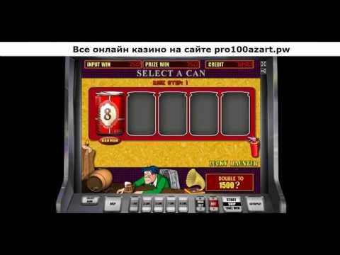 На деньги играть gaminator