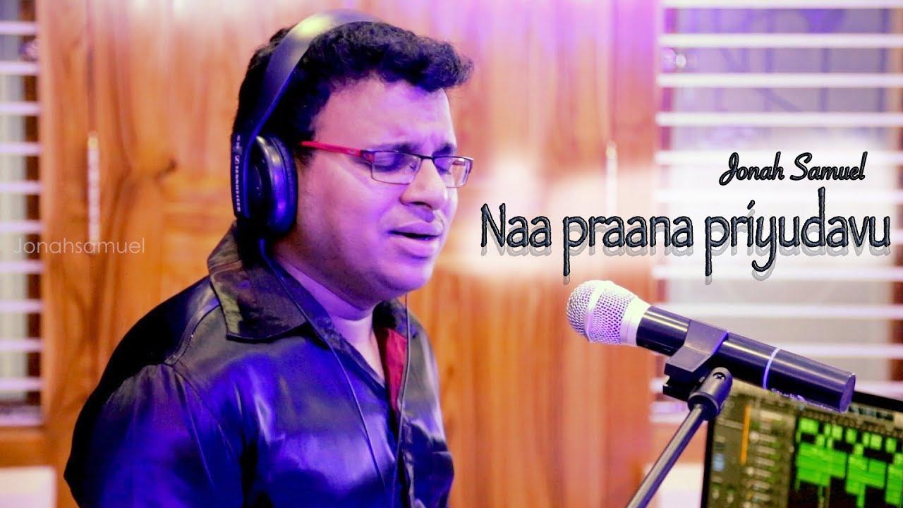 Naa Praana Priyudavu Official Video | Jonah Samuel | Rev.David Vijayaraju | Krupagala Yesayya