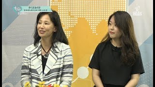 주디조&리안《ALPHA Education&Youth Chapter》 20OCT17