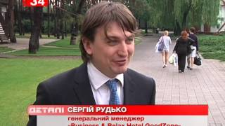 День независимости Грузии(, 2014-06-03T18:06:40.000Z)