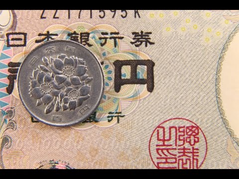 Bank of Cardiff News - Negative interest rates deployed by Bank of Japan