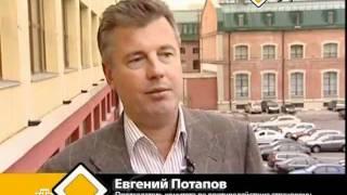 видео вести белгород
