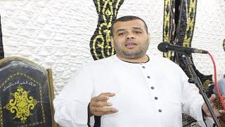 كيف حالك بعد رمضان خطبة رهيبة وقوية كلمة عزاء الشيخ محمد رجب العصايد ديرب نجم 17 5 2021