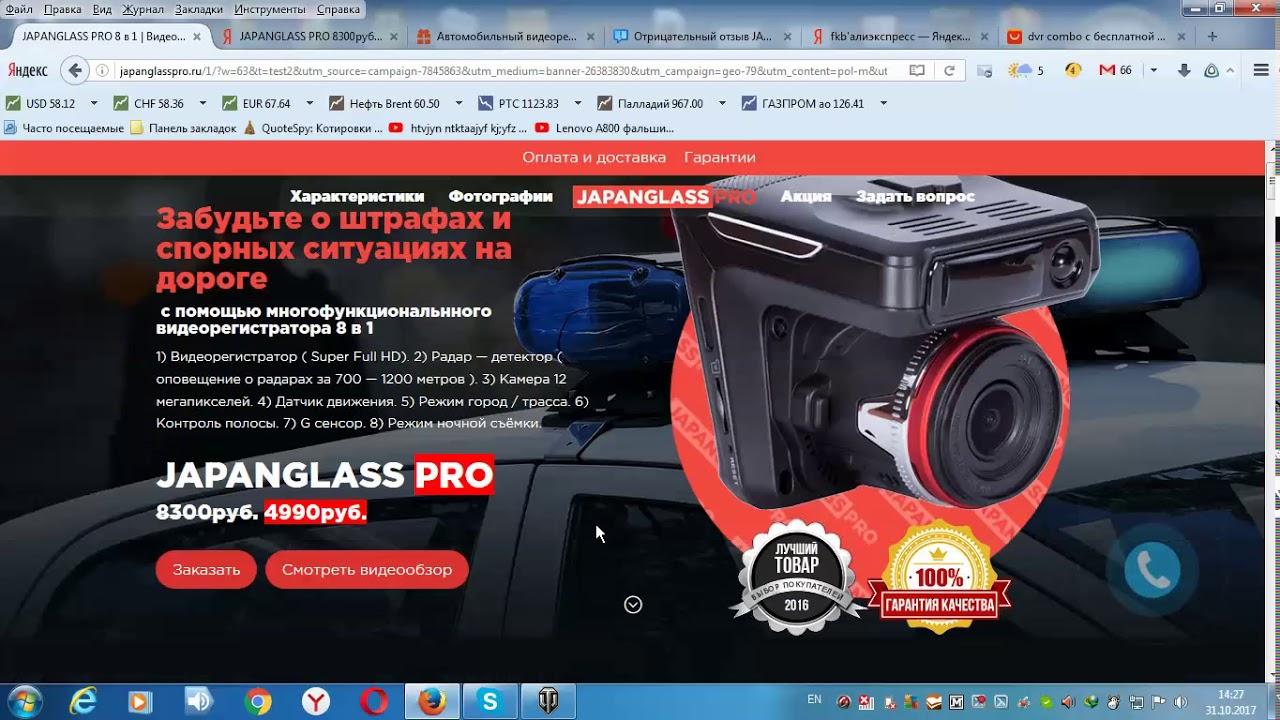 Купить видеорегистратор Full Hd - YouTube