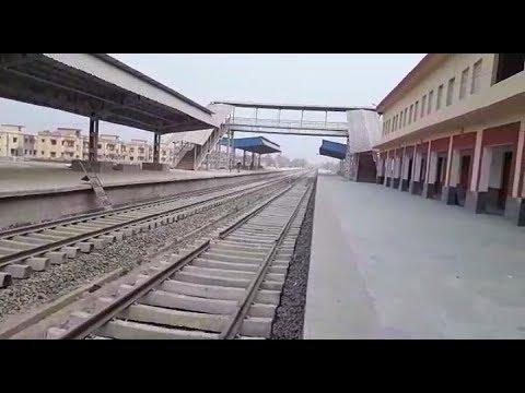 Nepal Railway || Jaynagar Railway Station || Indian Railway || Jaynagar-Bardiwas Rail || जयनगर रेलवे