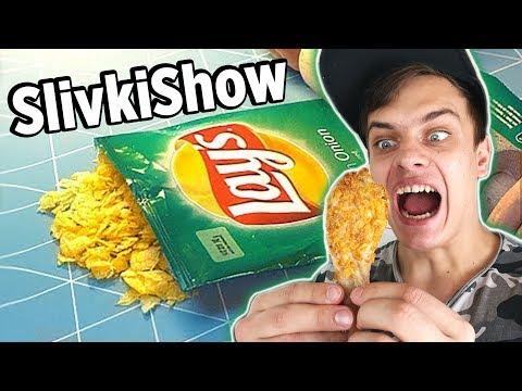 Bazya ПРОВЕРЯЕТ ЛАЙФХАКИ от SlivkiShow