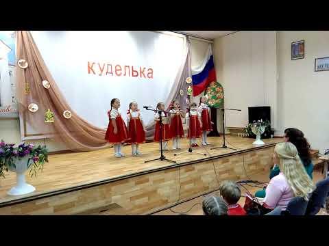 "Куделька 2018, 21.11 ""Долговязый журавель"" дс""Малыш"""