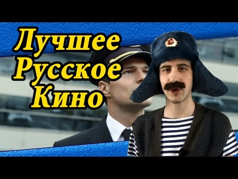 Лучшие русские фильмы 2016 года - Ruslar.Biz