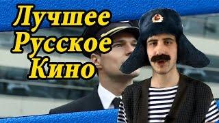 Лучшие русские фильмы 2016 года