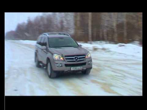 Mercedes GL 450 - тест с Александром Михельсоном